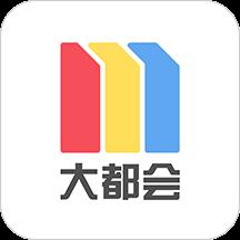 Metro大都��app2.3.02  安卓手�C版