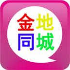 金地同城软件2.0.1 安卓版
