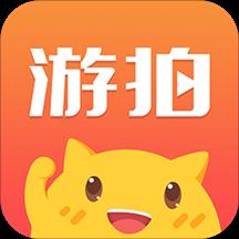 游拍(游戏视频社区app)3.3.2.50 高清版