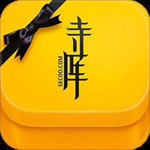 寺库奢侈品app7.8.6 官方安卓客户端