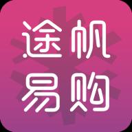 途帆易�app1.2.969 安卓版