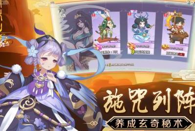 ��鼎仙域手游1.0.0 安卓版