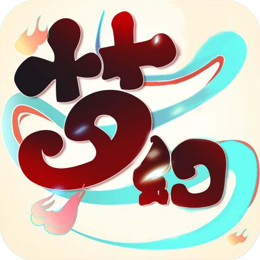梦幻江湖1.4.1 手机版