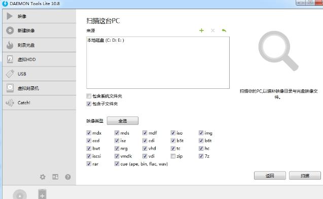 ��M光�(DAEMON Tools Lite)截�D0