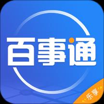 百事通苹果版下载
