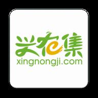 兴农集app1.0.0 最新版