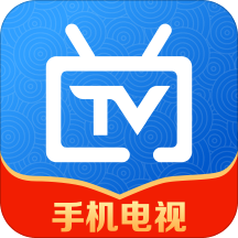 手机看电视直播(电视家随身版)2.4.2 安卓手机版
