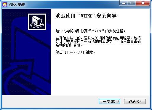 淘云盘客户端下载_学而思vipx下载-学而思vipx客户端1.5.0.6453 官方版-精品下载