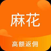 麻花优选app