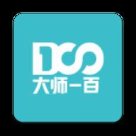 大��100手�C版1.0.0 安卓版