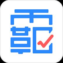 学霸君app5.4.3 苹果版