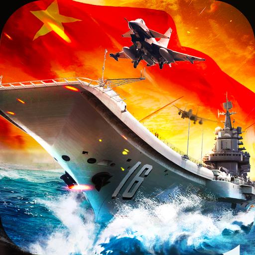 超级舰队安卓版7.4 最新版