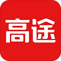 高途课堂苹果版3.0.2 最新ios版