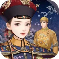 恋与乾隆游戏官方版1.0 最新版