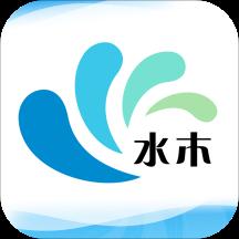水木社区手机版2.2.19 最新版