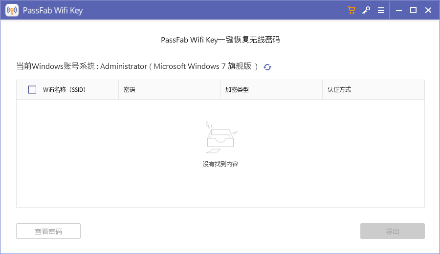 PassFab Wifi Key(Wifi密�a查看)截�D0