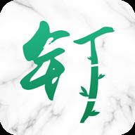 钉钉阅读app1.1.2 安卓最新版