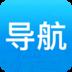 悠悠导航appv5.3.8 最新安卓版