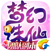 梦幻诛仙最新版1.8.2 苹果版
