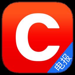 财联社电报4.4.0 官方最新版