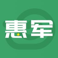 惠军生活app1.0.0 安卓版