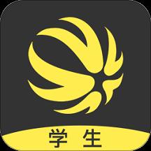 外研通学生苹果版3.1.5  最新版