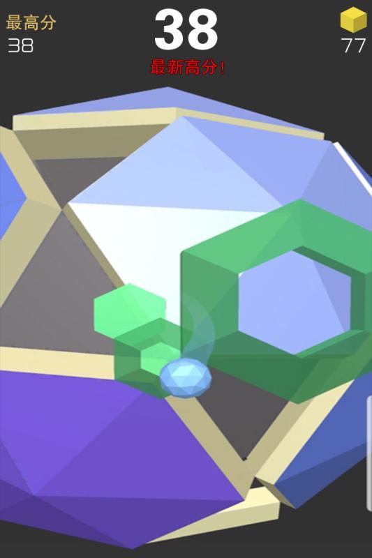 球球六边形3D截图0