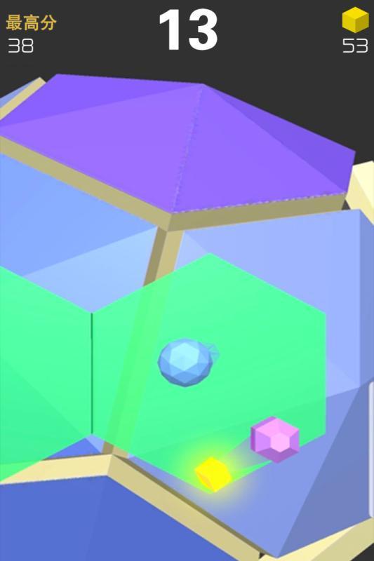 球球六边形3D截图1