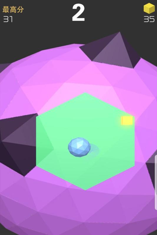 球球六边形3D截图2