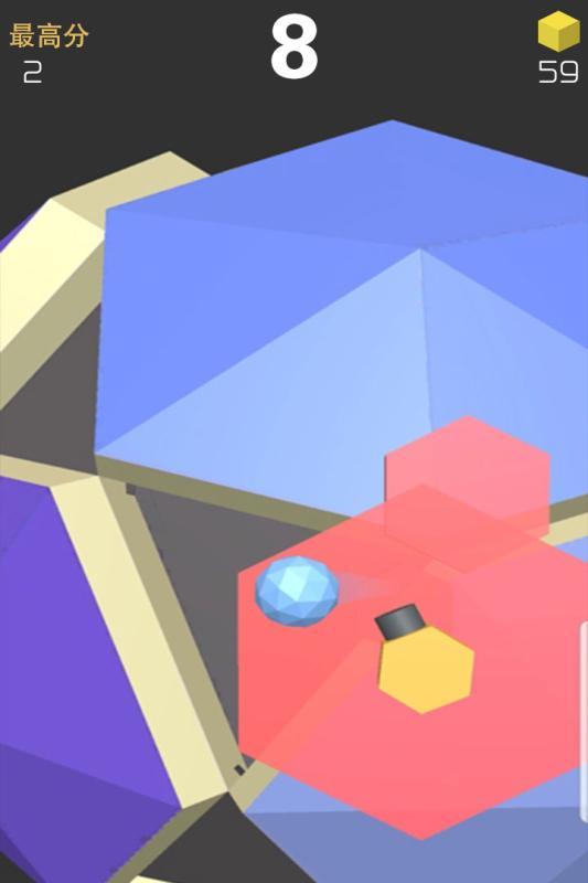 球球六边形3D截图3