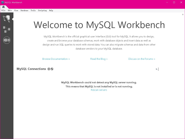 Mysql workbench数据库设计工具截图0