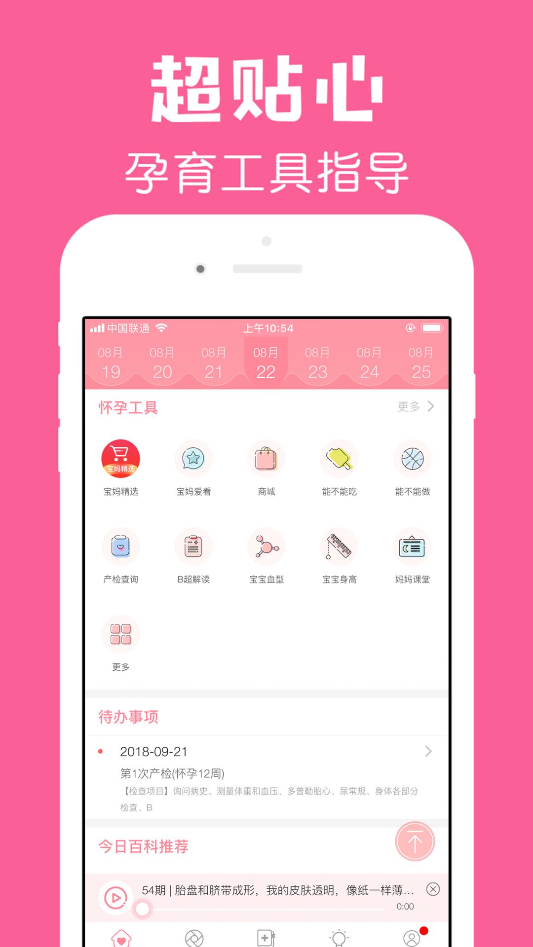 �言泄芗�app截�D1