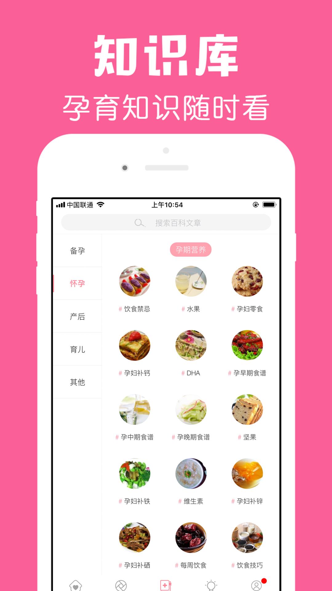 �言泄芗�app截�D2