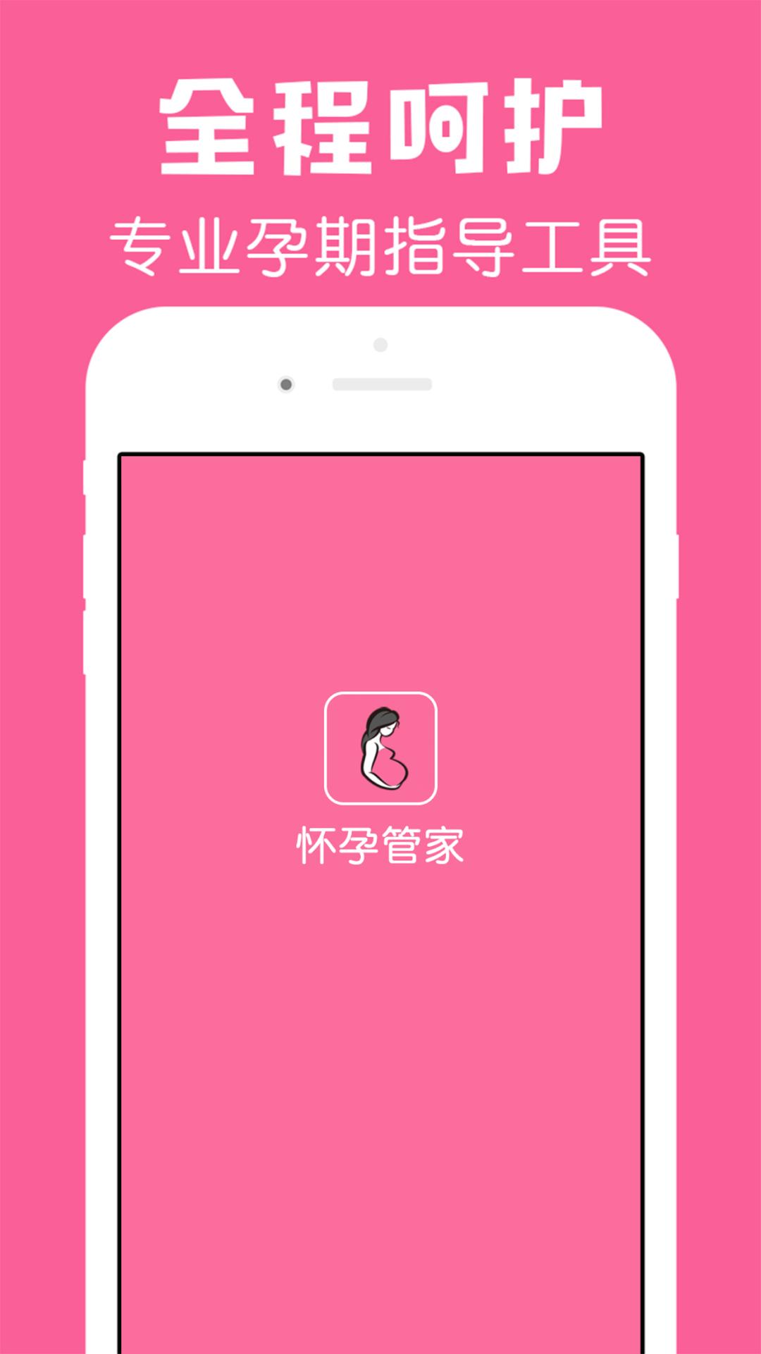 �言泄芗�app截�D3