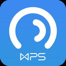 WPS登录诊断工具
