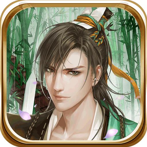 斗战封天安卓版2.0 最新版