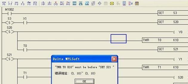 台达Delta Code Scanner截图0