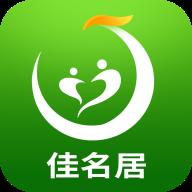 佳名居app安卓版1.0 最新版