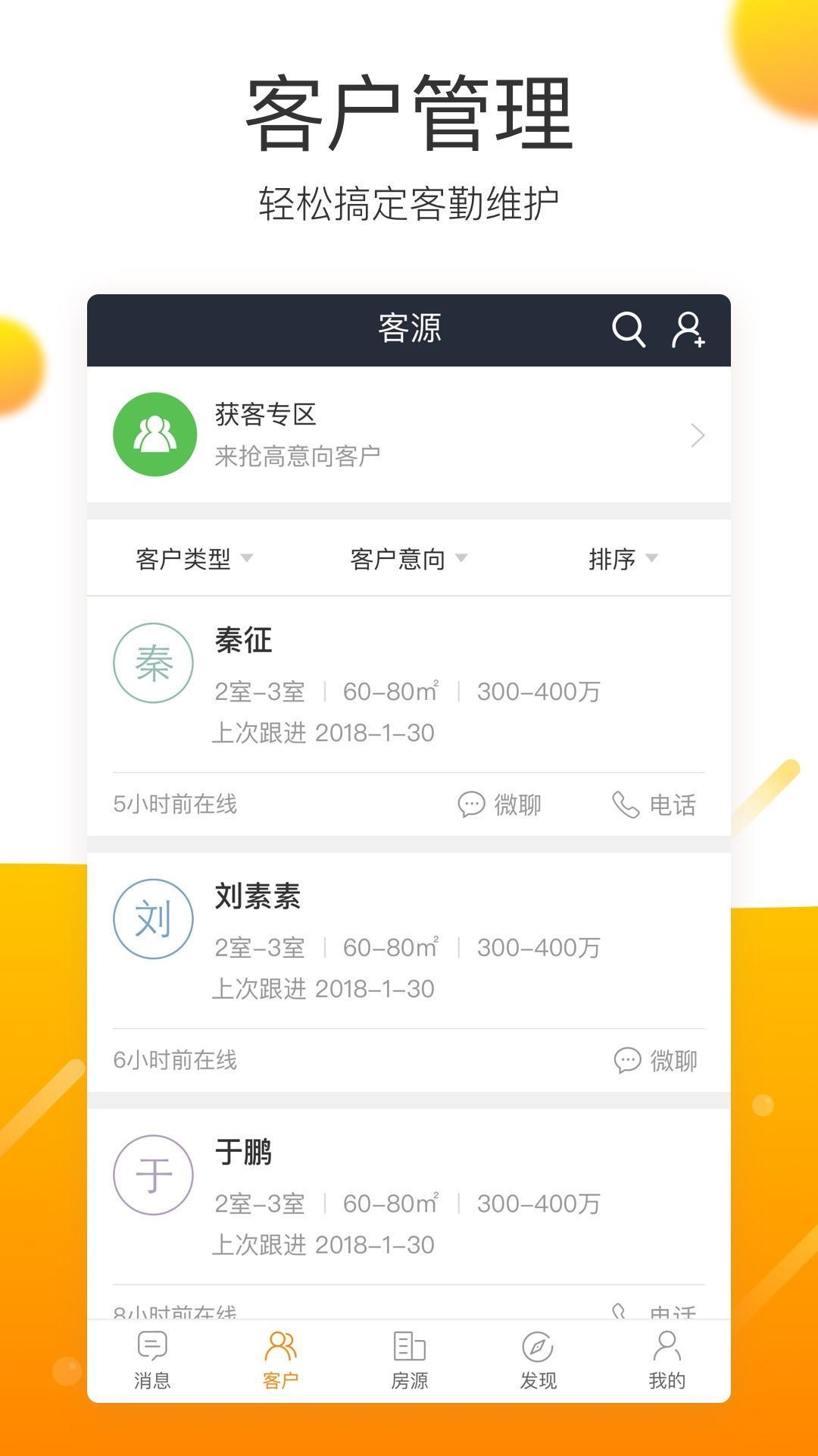 移�咏��o人app截�D0