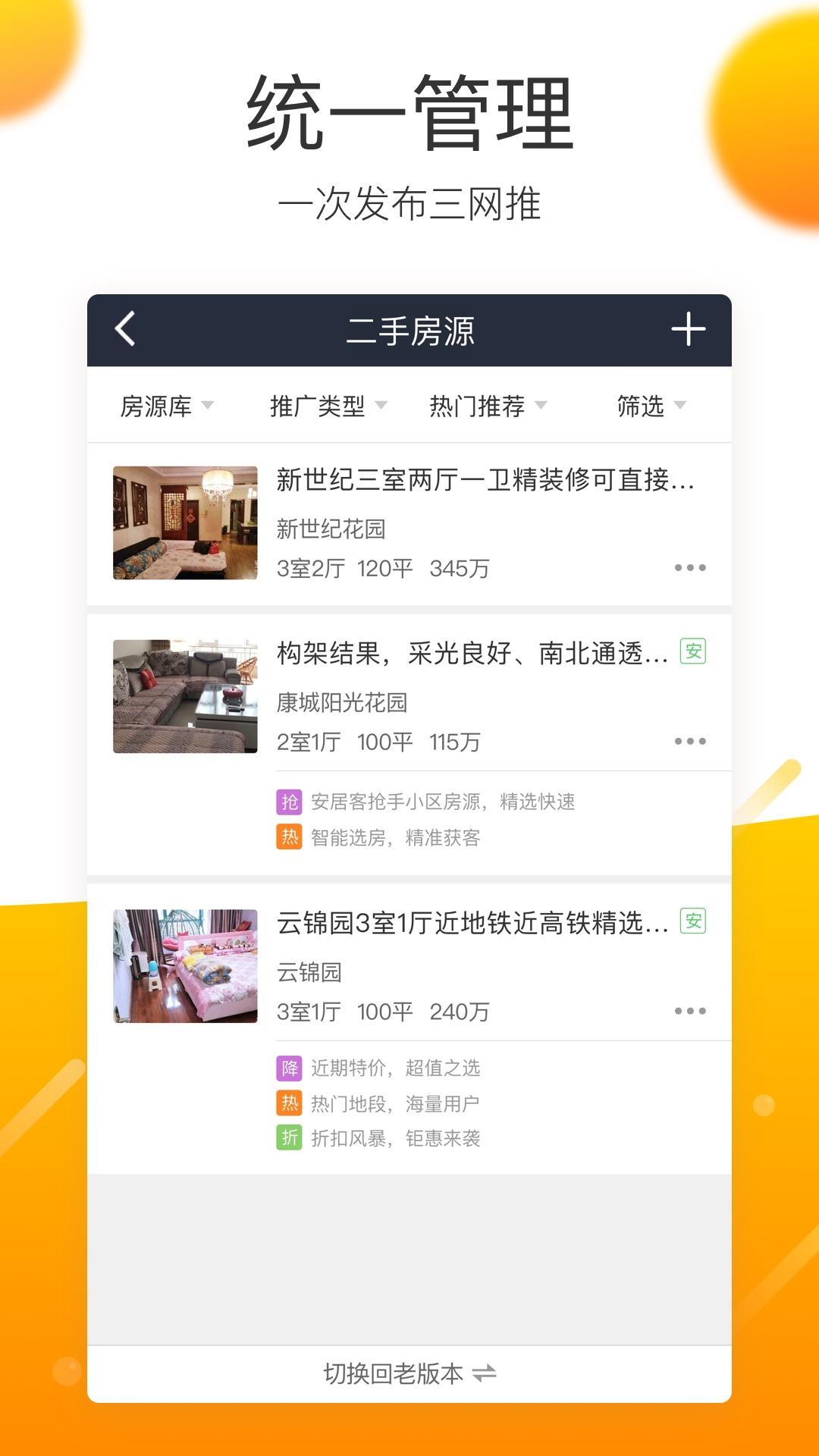 移�咏��o人app截�D1
