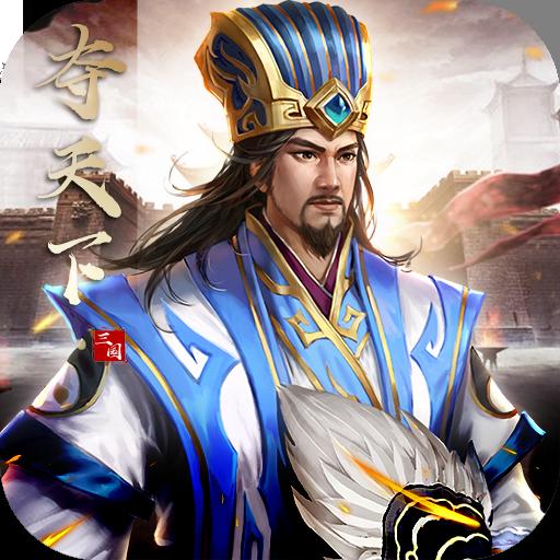 皇座战争手游1.5.1 最新安卓版