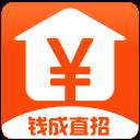 钱成直招app1.0.0 安卓最新版