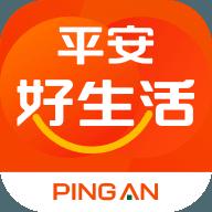 平安好生活app1.0.0 安卓最新版