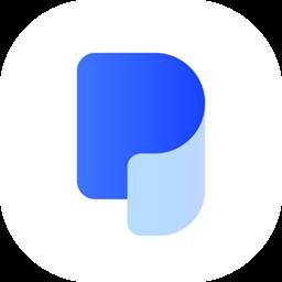 烁光PDF转换器1.1.7.8 最新版