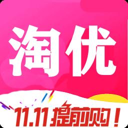 淘优集集app1.0.0.8 安卓版