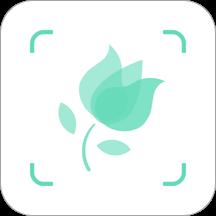 形色看图识植物3.11.1 官方苹果版