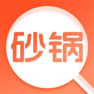 砂锅问答安卓客户端1.0.0 最新版