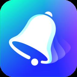 全民手机铃声app1.0.0 手机版