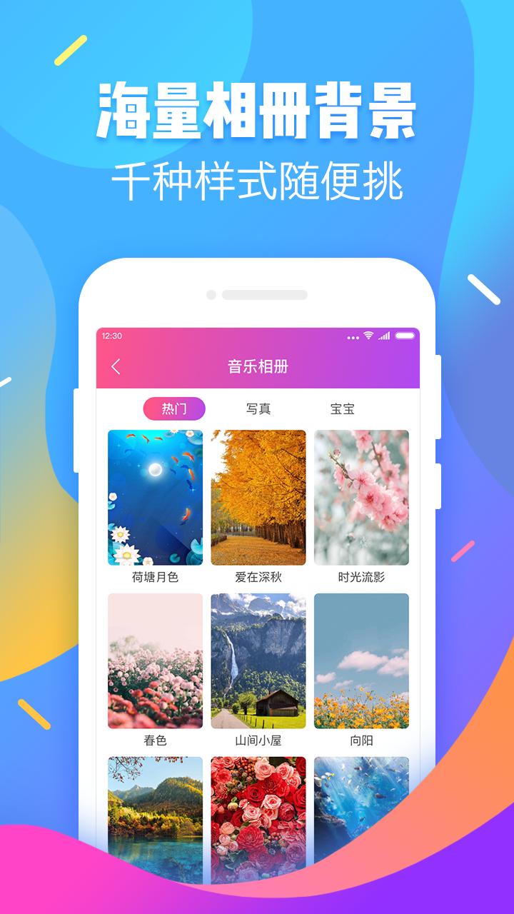 嗨相�灾谱�app截�D0