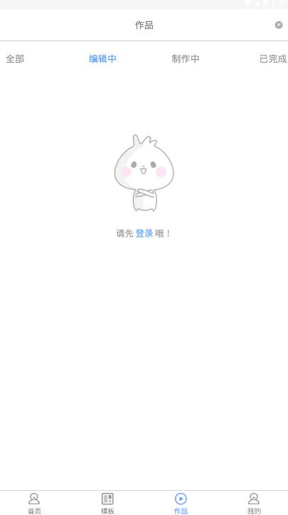 堆糖好物(相�砸��l制作app)截�D2